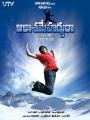 Actor Vikram Prabhu in Aakasame Haddura Movie Posters