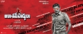 Actor Vikram Prabhu in Aakasame Haddura Movie Wallpapers