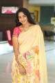 Telugu Actress Aamani Saree Photos