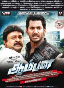 Prabhu, Vishal in Aambala Movie Release Posters