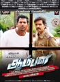 Santhanam, Vishal in Aambala Movie Release Posters