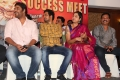 Aambala Movie Success Meet Stills