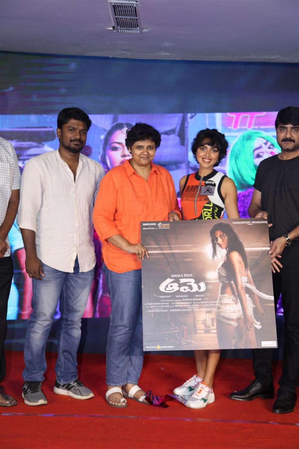 Rathna Kumar, Nandini Reddy, Amala Paul @ Aame Movie Press Meet Photos