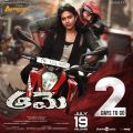 Amala Paul Aame Movie Release Posters