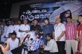 Aandava Perumal Movie Audio Launch Photos