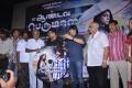 Aandava Perumal Movie Audio Launch Stills