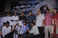 Aandava Perumal Audio Launch Stills