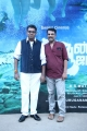Aangal Jaakirathai Audio Launch Stills