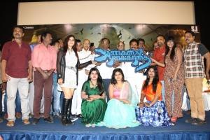 Aangal Jaakirathai Movie Audio Launch Stills