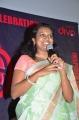 Singer Akila @ Aaram Arivu Movie Audio Launch Stills