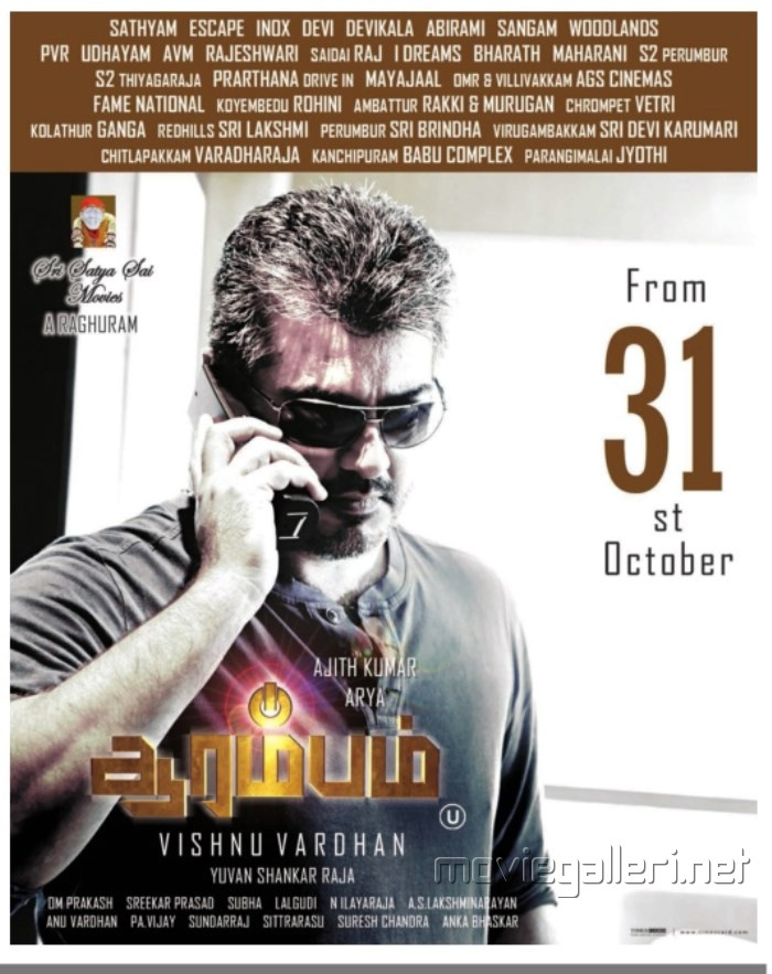 The gallery for --> Aarambam Tapsee Ajith In Aarambam Poster
