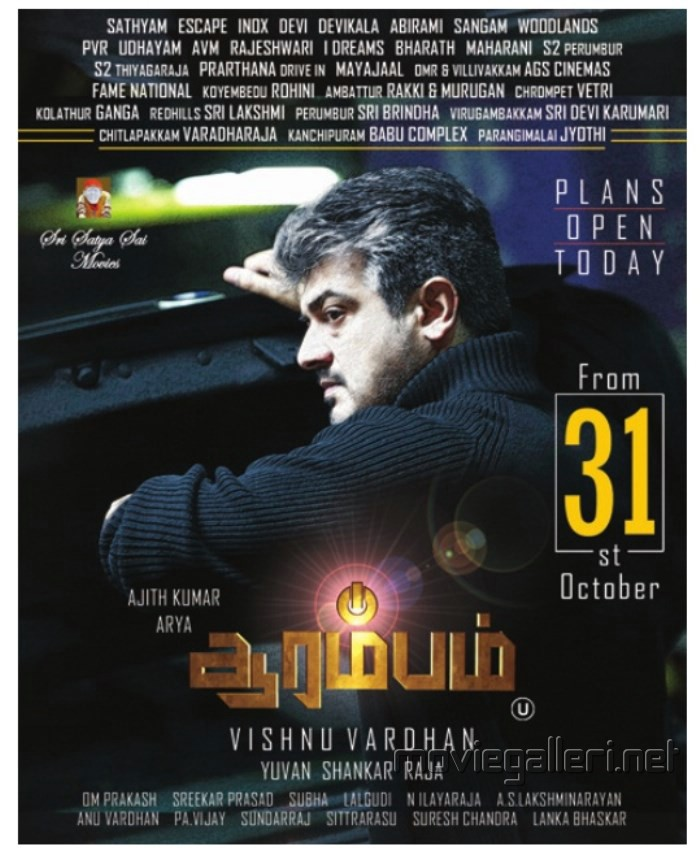 Aarambam Movie Poster Actor ajith in aarambam movieAjith In Aarambam Poster