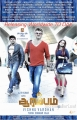 Arya, Ajith & Nayanthara in Aarambam Movie Release Posters