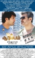 Arya, Ajith in Aarambam Movie Release Posters