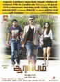 Arya, Ajith, Nayanthara in Aarambam Movie Release Posters