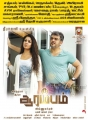 Nayanthara, Ajith in Aarambam Movie Release Posters