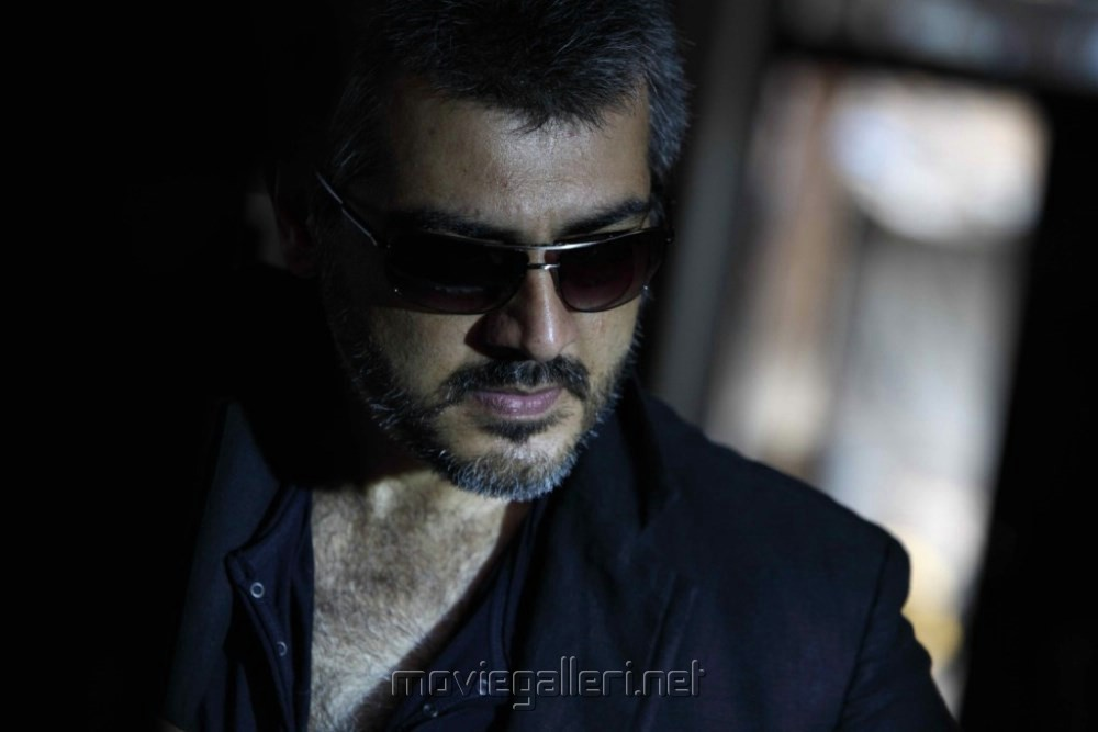 Picture 525121 | Actor Ajith in Aarambam Movie Stills ... Ajith In Aarambam Poster