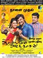 Sangeetha Bhat, Jeeva in Aarambame Attagasam Movie Release Posters