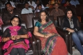Viji Chandrasekhar, Lakshmi Ramakrishnan, Jai Guheni at Aarohanam Movie Felicitated Event Stills