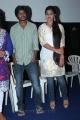 Veeresh, Jai Quehaeni at Aarohanam Movie Press Meet Stills