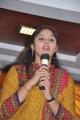 Tamil Actress Aarushi in Churidar Cute Stills