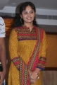 Tamil Actress Aarushi Cute Stills at Adithalam Press Meet