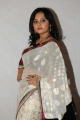 Actress Aarushi in White Saree Cute Beautiful Photos