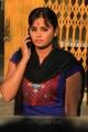 Premantene Chitram Movie Heroine Aarushi Photos