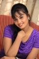 Telugu Actress Aarushi Photos in Premantene Chitram Movie