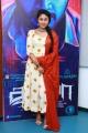 Actress Meghali @ Aaruthra Audio Launch Stills