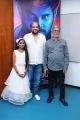 SAC, Vidyasagar @ Aaruthra Audio Launch Stills