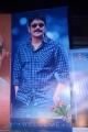 Aatadukundam Raa Audio Launch Photos