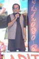 Actor Brahmanandam @ Aatadukundam Raa Audio Launch Photos