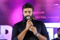 Actor Nara Rohith @ Aatagallu Movie First Look Launch Stills
