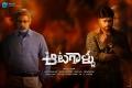 Jagapathi Babu Nara Rohith Aatagallu First Look Poster HD