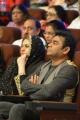 AR Rahman Wife Saira Banu @ Aathma Musical Night Event Stills