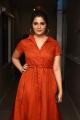Tamil Actress Aathmika Photoshoot Images