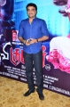 Actor Udhaya @ Aavi Kumar Movie Audio Launch Stills