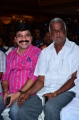 Powerstar Srinivasan @ Aavi Kumar Movie Audio Launch Stills