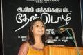Aayiram Muthangaludan Thenmozhi Heroine Akshara Stills