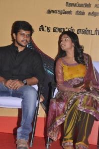 Venkatesh, Akshara at Aayiram Muthangaludan Thenmozhi Audio Launch