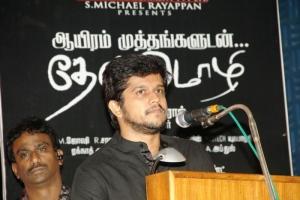 Aayiram Muthangaludan Thenmozhi Audio Launch