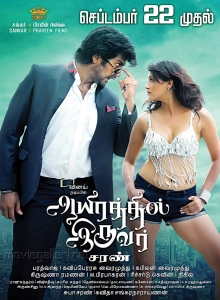 Vinay, Kesha Khambhati in Aayirathil Iruvar Movie Release Posters