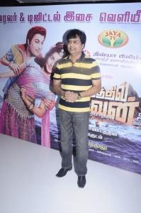 Vivek @ Aayirathil Oruvan Movie Trailer Launch Stills