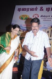 P.Susheela @ Aayirathil Oruvan Movie Trailer Launch Stills