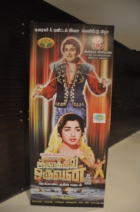Aayirathil Oruvan Movie Trailer Launch Stills
