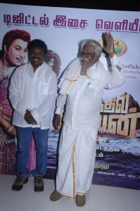 Jaguar Thangam @ Aayirathil Oruvan Movie Trailer Launch Stills