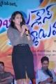 Actress Haripriya at Abbai Class Ammai Mass Audio Release Photos