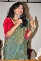 Haripriya @ Abbai Class Ammai Mass Platinum Disc Function Stills