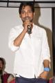 Varun Sandesh @ Abbai Class Ammai Mass Platinum Disc Function Stills